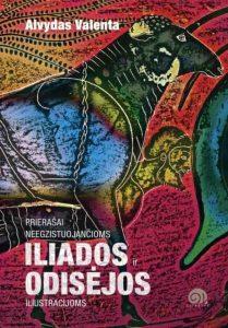 """Prierašai neegzistuojančioms """"Iliados"""" ir """"Odisėjos"""" iliustracijoms"""
