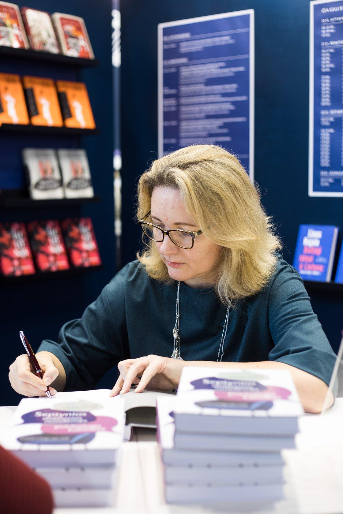 Lina Vėželienė