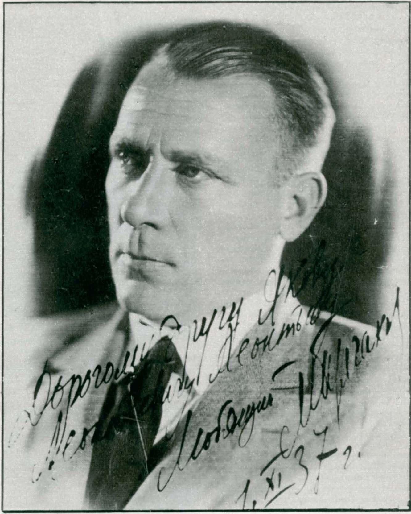 Michailas Bulgakovas (Michail Bulgakov)