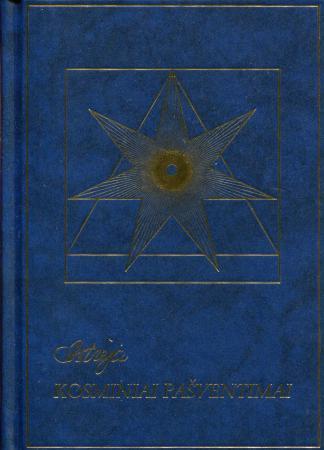 Astrėja. Kosminiai pašventinimai (2-as-leidimas) |