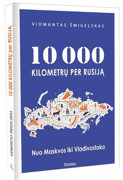 10 000 kilometrų per Rusiją. Nuo Maskvos iki Vladivostoko | Vidmantas Šmigelskas