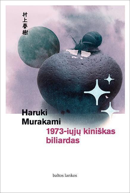 1973-iųjų kiniškas biliardas | Haruki Murakami