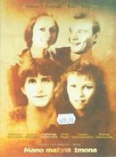 Mano mažytė žmona (DVD) | Drama