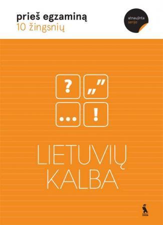 Lietuvių kalba. 10 žingsnių prieš egzaminą | Danutė Visockienė, Nijolė Globienė, Vilma Dulevičienė, Violeta Dumčiuvienė