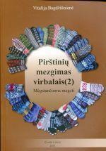 Pirštinių mezgimas virbalais (2 dalis)   Vitalija Bagdžiūnienė