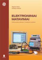 Elektroniniai matavimai | Algirdas Seilius, Andrejus Geižutis