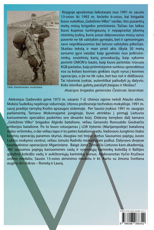 Tarp dangaus ir žemės. Taip gimsta kariai, 1991–1992   Aleksiejus Gaiževskis