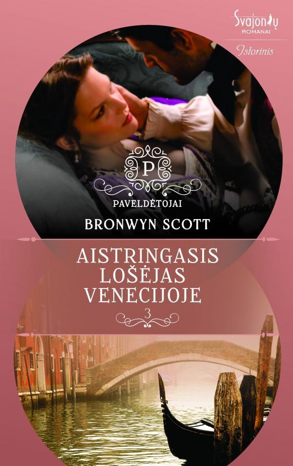 Aistringasis lošėjas Venecijoje (serijos