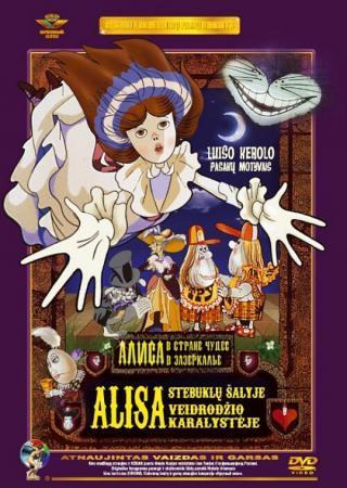 Alisa stebuklų šalyje. Alisa veidrodžio karalystėje (DVD) | Animacinis filmas