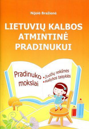 Lietuvių kalbos atmintinė pradinukui | Nijolė Bražienė