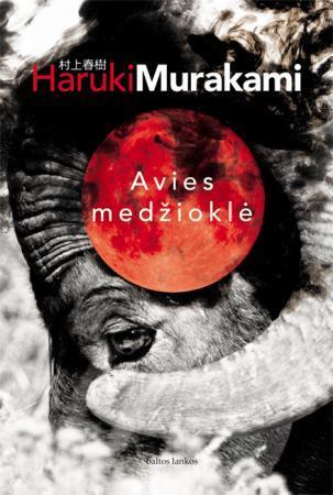 Avies medžioklė   Haruki Murakami