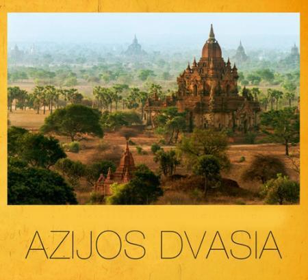 Azijos dvasia | Jurga ir Ričardas Anusauskai, Giedrius Dagys