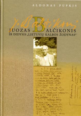 Juozas Balčikonis ir didysis