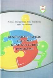 Bendradarbiavimo ypatumai kūno kultūros pamokose | A. Emeljanovas, I. Tilindienė, I. Valantinienė