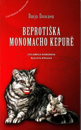 Beprotiška Monomacho kepurė | Darja Doncova