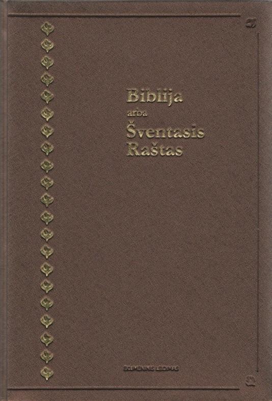 Biblija arba Šventasis Raštas (Ekumeninis leidimas) |