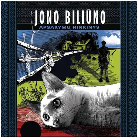 Jono Biliūno apsakymų rinkinys (CD) |