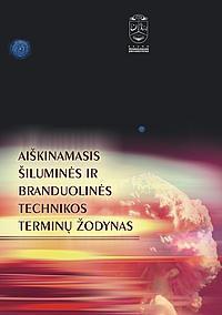 Aiškinamasis šiluminės ir branduolinės technikos terminų žodynas | Petras Švenčianas