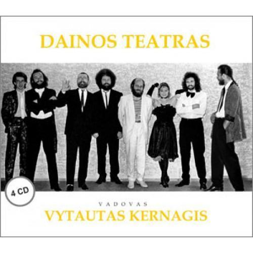 Vytautas Kernagis - Dainos teatras (CD) |