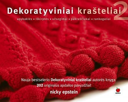 Dekoratyviniai krašteliai 2 | Nicky Epstein