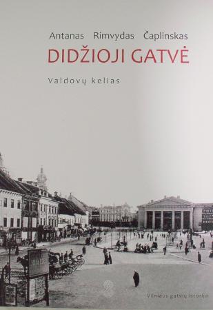 Vilniaus gatvių istorija. Valdovų kelias, 2 knyga. Didžioji gatvė   Antanas Rimvydas Čaplinskas