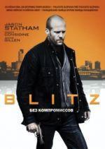 Blitz (DVD) |