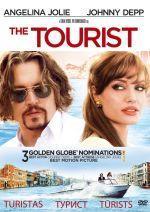 Turistas (DVD) |