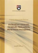 Eilėraščio analizė: teorinės prielaidos, praktiniai patarimai | Virginija Balsevičiūtė-Šlekienė