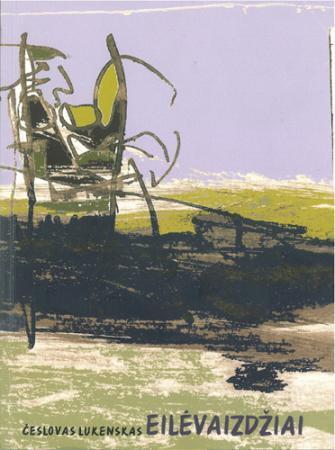 Eilėvaizdžiai. 1978-2008 m. pelėsiai ir kerpės / piešiniai ir eilėraščiai | Česlovas Lukenskas