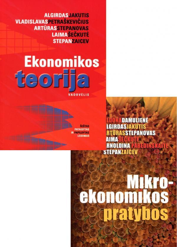 Ekonomikos teorija (su Mikroekonomikos pratybomis) | Algirdas Jakutis, Artūras Stepanovas, Laima Šečkutė, Stepan Zaicev, Vladislavas Petraškevičius