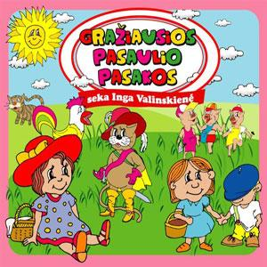 Gražiausios pasaulio pasakos. Seka Inga Valinskienė (CD) |