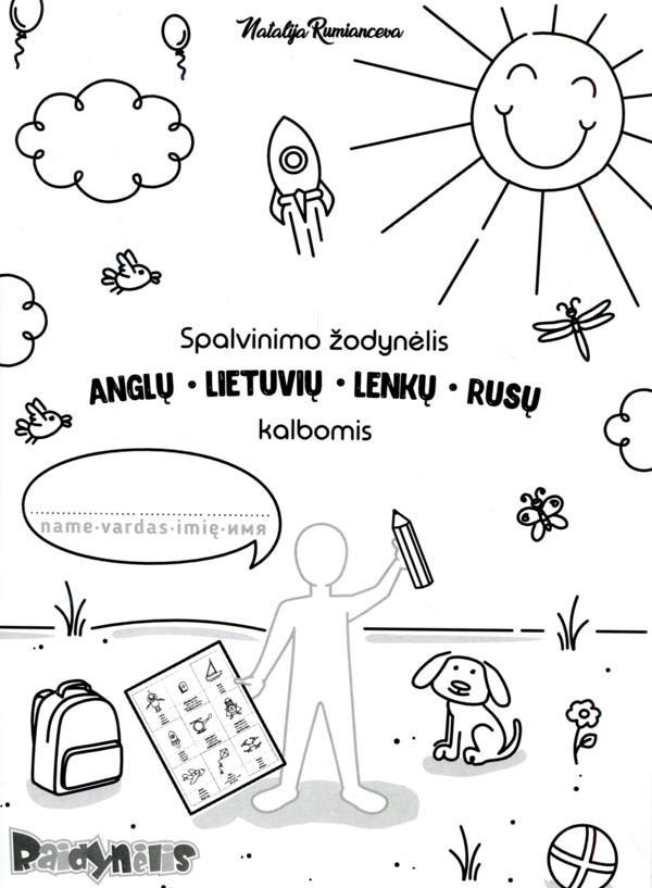 Spalvinimo žodynėlis. Anglų-lietuviu-lenkų-rusų kalbomis | Natalija Rumianceva
