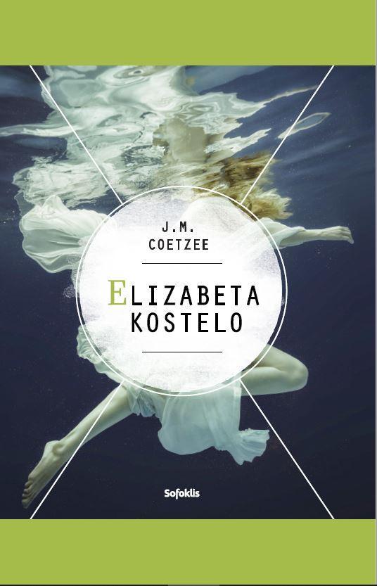 Elizabeta Kostelo | J. M. Coetzee
