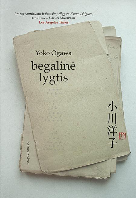 Begalinė lygtis | Yoko Ogawa