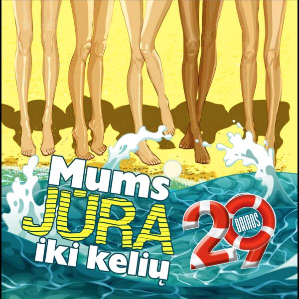 Mums jūra iki kelių. 29 dainos (CD) |