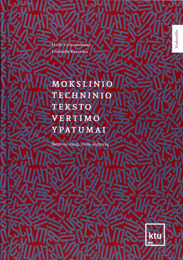 Mokslinio-techninio teksto vertimo ypatumai: (lietuvių-rusų, rusų-lietuvių) | Dalia Vyšniauskienė, Liudmila Kravcova