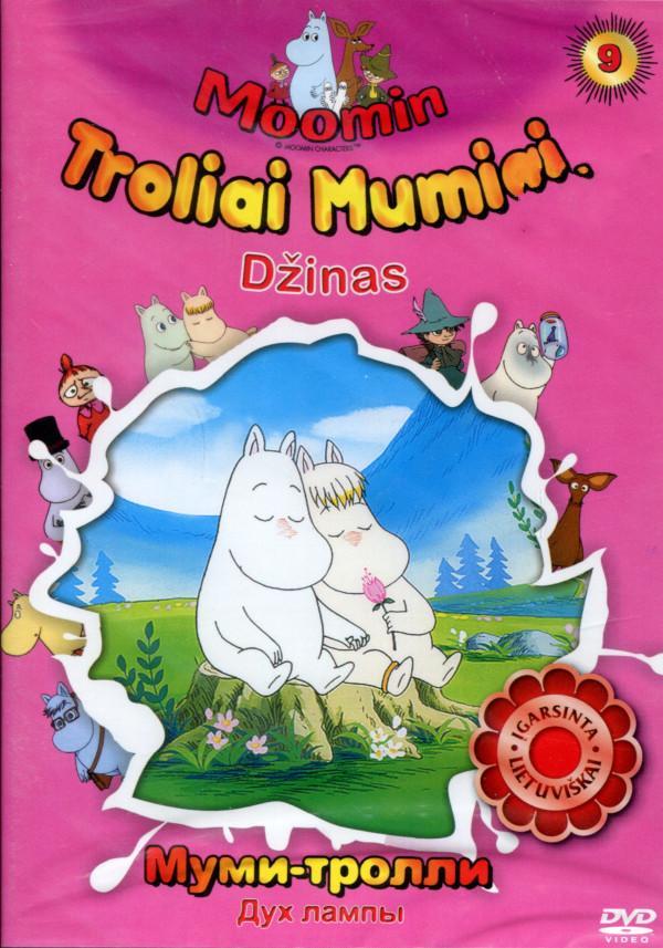 Troliai Mumiai. Džinas (DVD) |