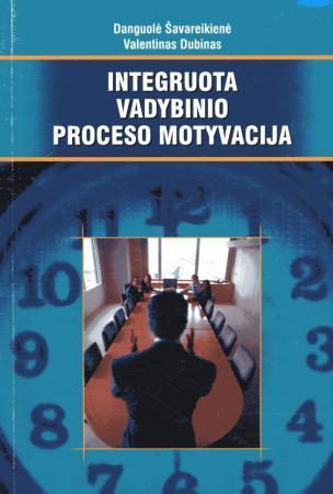 Integruota vadybinio proceso motyvacija | Danguolė Šavareikienė, Valentinas Dubinas