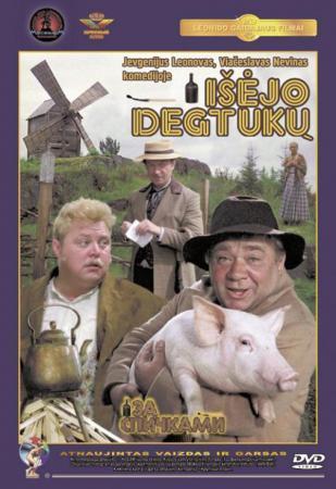 Išėjo degtukų (DVD) | Komedija