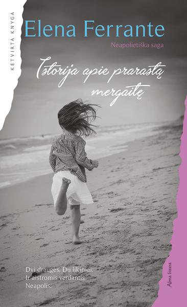 Istorija apie prarastą mergaitę (serijos