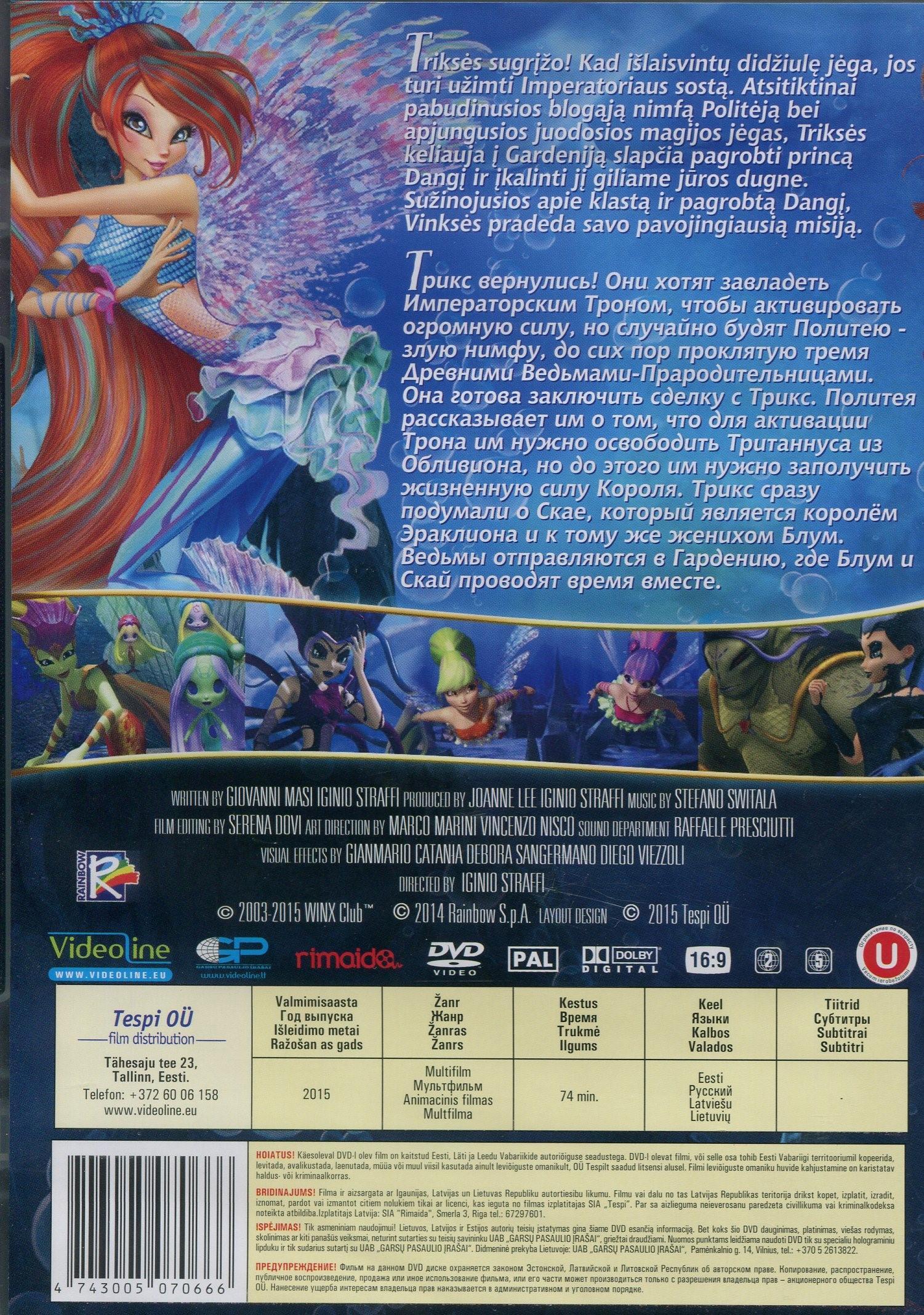 Vinksių klubas. Jūros bedugnės paslaptis (DVD) |