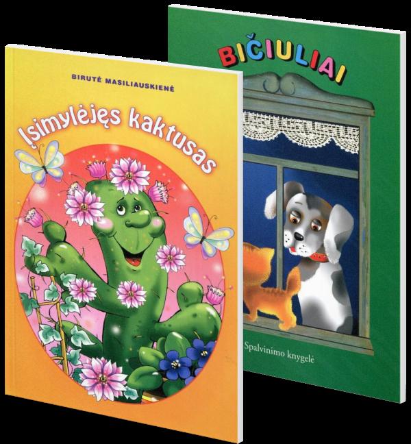 KOMPLEKTAS. Skaityk ir spalvink. Įsimylėjęs kaktusas + Bičiuliai (dvi knygutės 3-5 metų vaikams) |