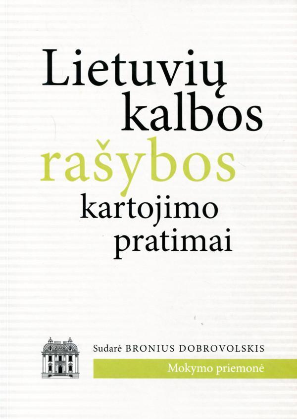 Lietuvių kalbos rašybos kartojimo pratimai | Sud. Bronius Dobrovolskis