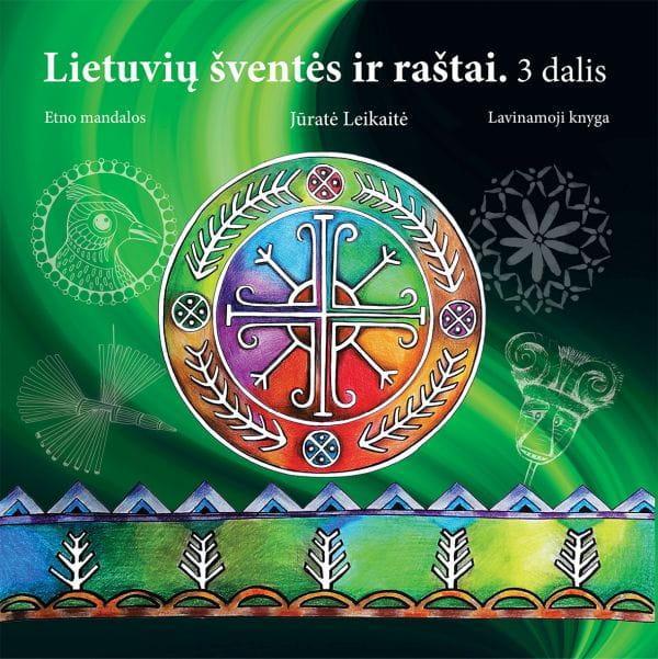 Lietuvių šventės ir raštai, 3 dalis. Lavinanti spalvinimo knyga   Asta Valiukevičienė, Jūratė Leikaitė