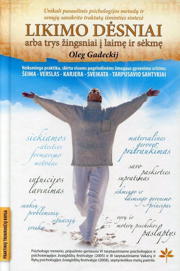 Likimo dėsniai, arba trys žingsniai į laimę ir sėkmę | Oleg Gadeckij