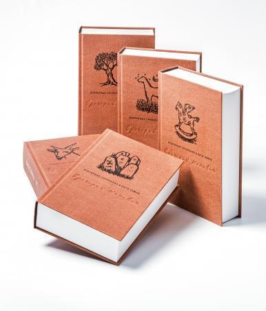 A Litvak Saga (Selected Works in 5 Volumes in Russian language) | Grigorijus Kanovičius