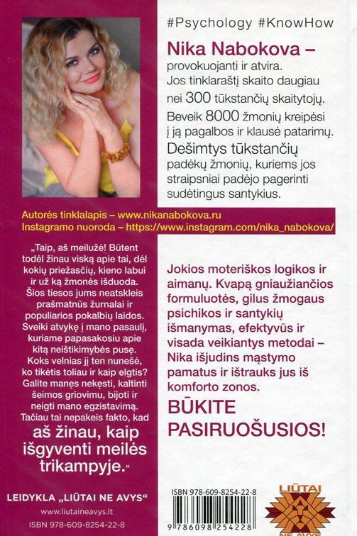 # Lovoje su tavo vyru: meilužės užrašai. Žmonoms skaityti būtina! | Nika Nabokova