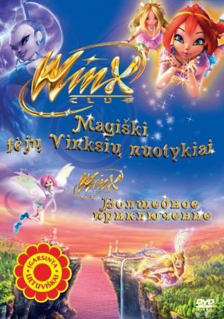 Magiški fėjų Vinksių nuotykiai (DVD) |