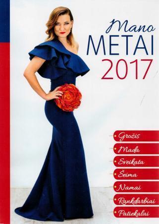 Mano metai 2017 | Sud. Dalia Juškienė