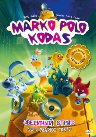 Marko Polo kodas (DVD) |